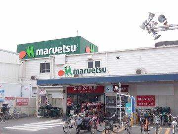 マルエツ東大宮店(西口)
