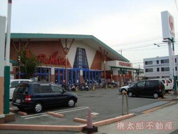 山陽マルナカ中井町店