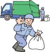 岡山 市 ゴミ 収集