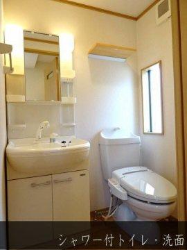 シャワー付トイレ・洗面