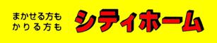 岡山市の賃貸不動産情報サイト