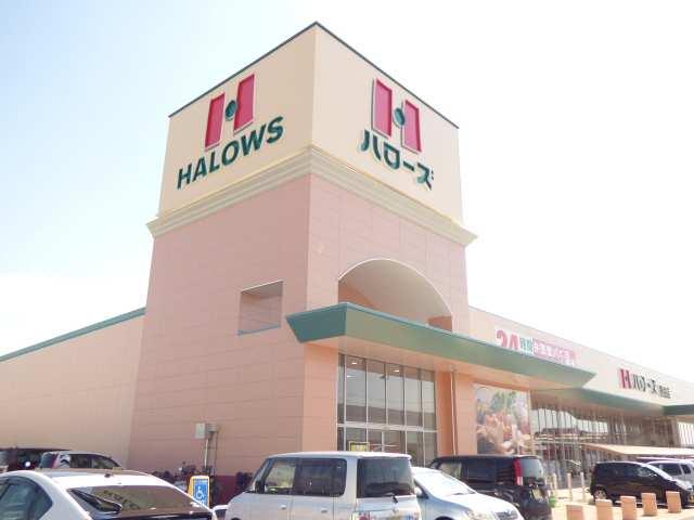 お隣にはハローズ魚住店♪ダイソー100円ショップもありとてもお買物便利です♪