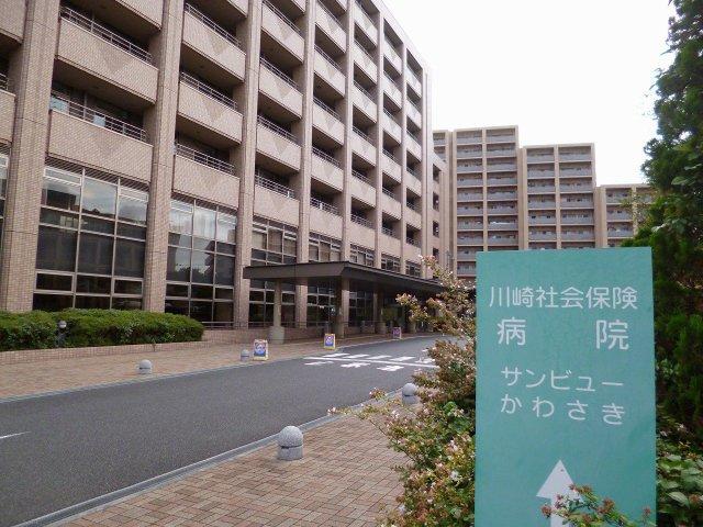 隣接する川崎社会保険病院。写真の奥に見えるマンションがグロス・ヴュー・スクエア