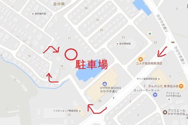 【現地地図】草津市追分南3丁目16ー3