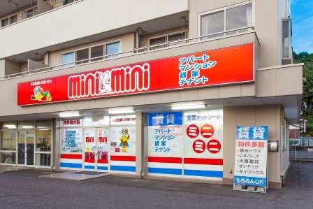 ミニミニFC上田店 外観