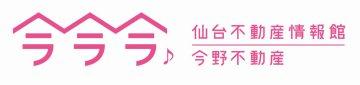 仙台の賃貸アパート・マンションなら仙台不動産情報館へ