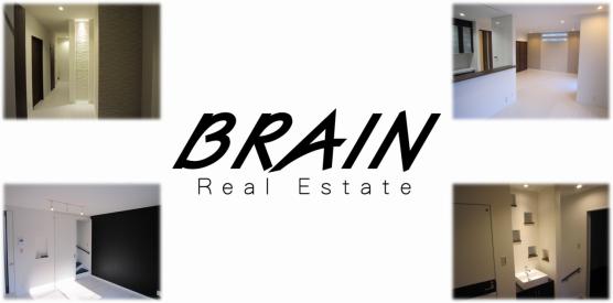 高槻市の不動産会社 ブレイン・リアルエステートのホームページです♪