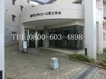 藤和シティコープ富士見台 新宿区 中古マンション  リノベーション