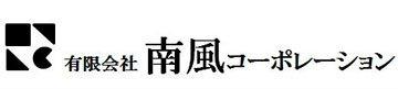 ㈲南風コーポレーション
