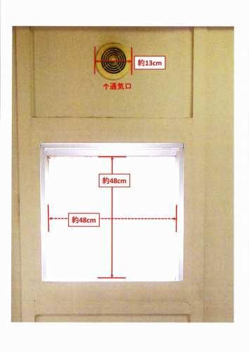 窓(各部屋に窓が一つ、外壁側の壁に通気口が一つあります)