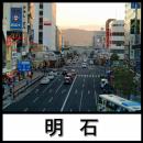 明石不動産賃貸分譲・スペースギャラリー神戸大久保