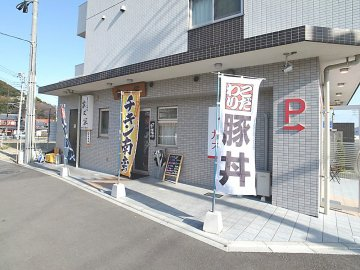 エールキューブ 1階 飲食店 九州大学 伊都キャンパス そば 学生 賃貸