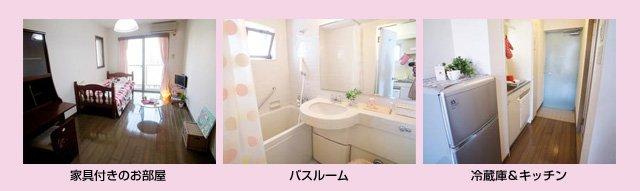 フレシールベガ室内写真1 家具・バスルーム・冷蔵庫&キッチン
