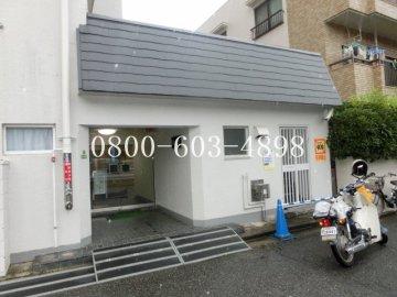 経堂コンド 新宿区 中古マンション  リノベーション