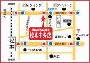 松本中央店 アクセス