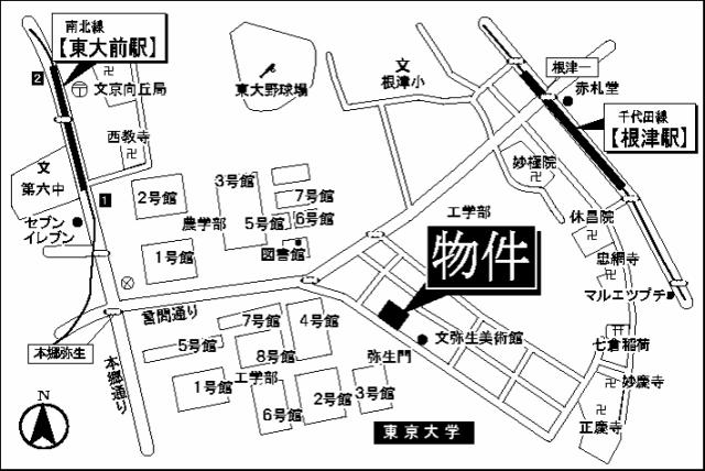 秀和弥生町レジデンス 新宿区 マンション リノベーション