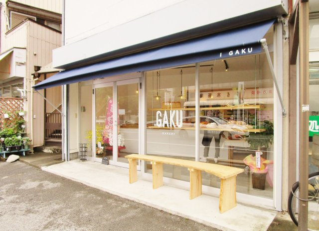 THE GAKU BAKERY