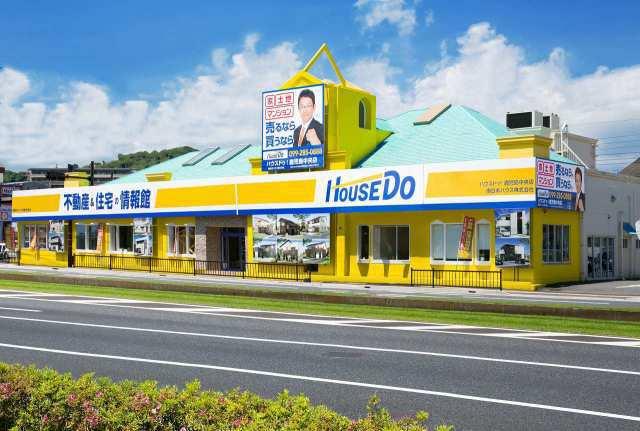 南日本ハウス本店の外観