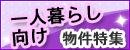 画像リンク