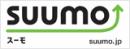 SUUMO物件検索