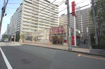 フードスクエアカスミ志木店