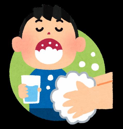 ガラガラ&手洗い!