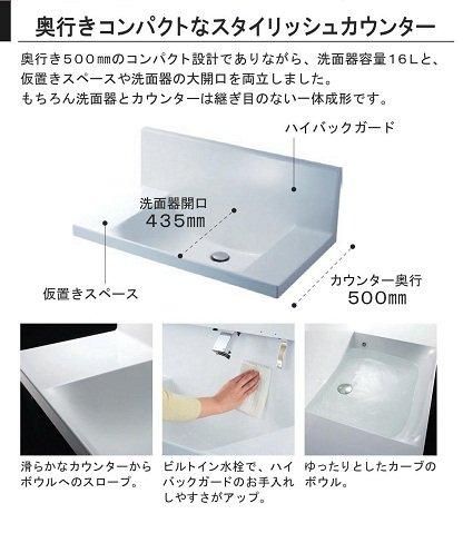 特長①  by大竹不動産