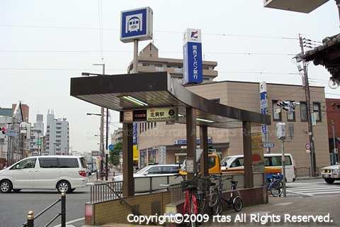 北巽駅(3番出口)