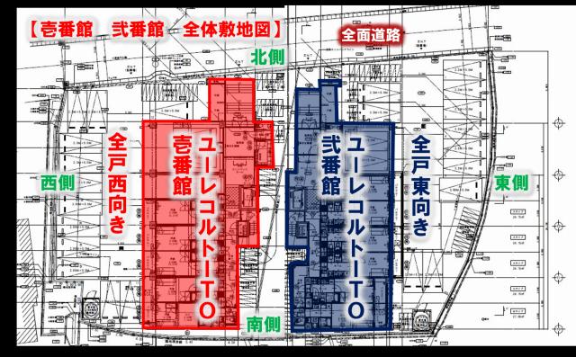 九州大学 伊都キャンパス 新築 学生専用 マンション ユーレコルトITO 壱番館 弐番館 敷地 説明