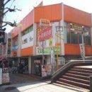 mic洋光台店