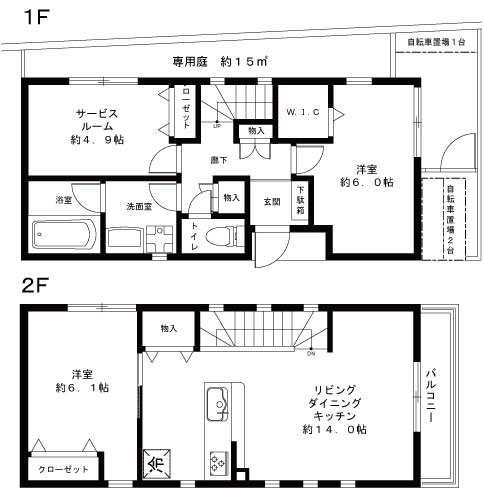 中古マンション タウンハウス 新宿区 リノベーション