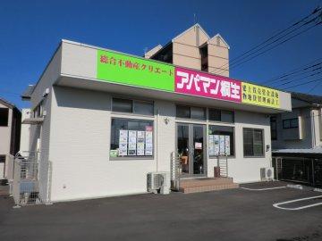 錦桜橋たもと緑の看板が目印!