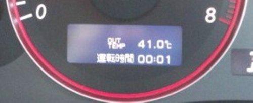 暑い岡山の写真