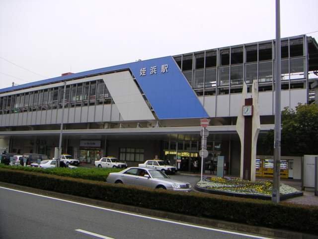 地下鉄空港線終点の「姪浜駅」です。ファミリーに大変人気のエリアです