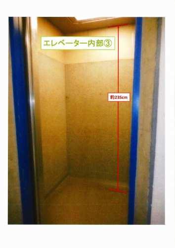 エレベーター内部(高さ)