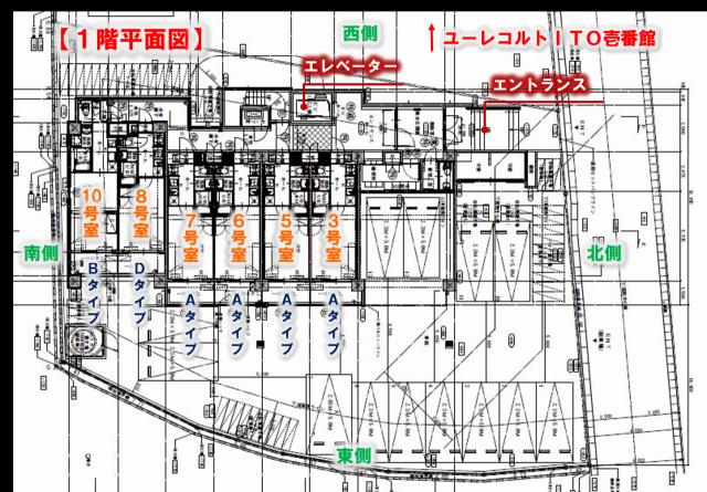 九州大学 伊都キャンパス 新築 学生専用 マンション ユーレコルトITO弐番館 1階 平面図