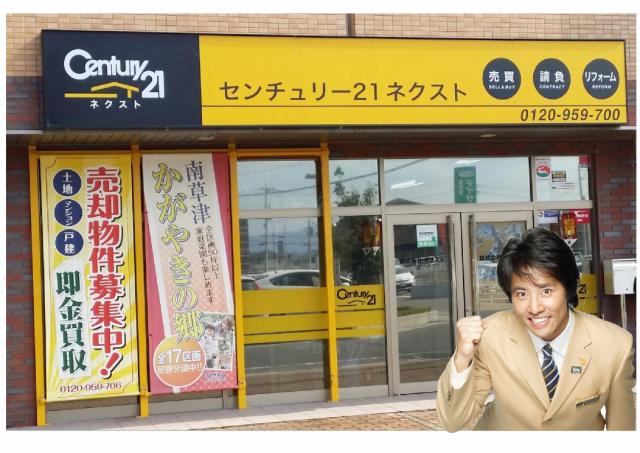 黄色の大きな看板が目印です