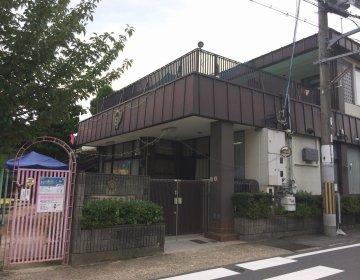 上賀茂保育園