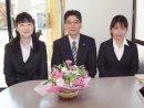 ★イウラ不動産スタッフ紹介★
