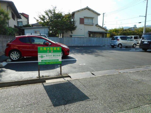 北青木駐車場
