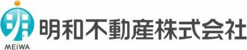 上三川・真岡の賃貸アパート・賃貸マンション探すなら明和不動産株式会社へ