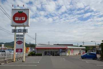ショージ 田口店