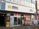 mic大船駅前店