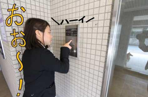 プリーザメント鳩ヶ谷06