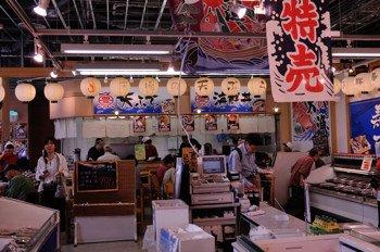 魚屋の運営する食堂です