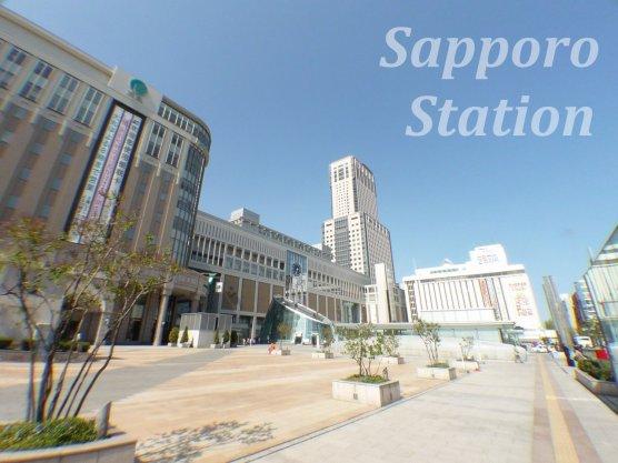 都心部に住む快適さ、札幌駅周辺の賃貸物件をお探しなら