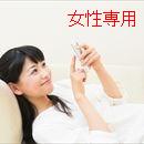 京都 山科区 賃貸 女性専用 レディースマンション