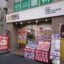mic杉田店