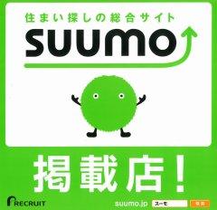 SUUMO(スーモ) 別荘・リゾート SOY不動産