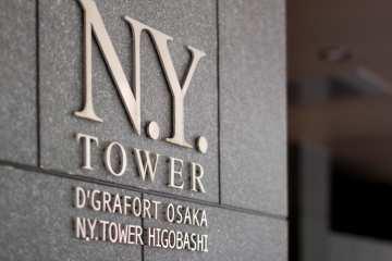 ディーグラフォート大阪NYタワー